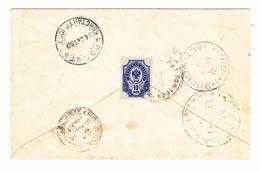 """1889 Brief Mit 10 K. Mit Ropit-K2 Konstantinopel 18. Okt.99 Und Seltener  Blauer Stempel  """"Constantinople Ortakoy"""" - 1857-1916 Empire"""