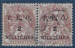 Syrie N°12 - Paire  - Oblitéré - TB - Syrie (1919-1945)
