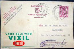 BELGIQUE  CARTE POSTALE PUBLICITAIRE ILLUSTREE  DETERGENT VIXIL PERSIL   ENTIER POSTAL 1948 CACHETS ET FLAMMES - Belgique