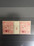 MONACO 1914 N° 26 (timbre Luxe Charnière Sur Le Millésime) - Mónaco