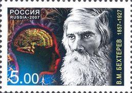 Russia 2007 150th Anniv V.M. Bekhterev Psychological Neuroscientist Medicine People Health Stamp MNH Michel 1391 - Medicine