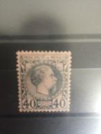 MONACO N° 1880 N° 7 ** MNH (sans  Charnière) - Monaco