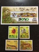 Iraq 2010 MNH Stamps And SS International Year Of Biodiversity Storks Deer Lizard Beetle - Iraq
