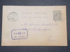 FRANCE / GUYANE - Entier Postal Type Groupe De Cayenne Pour La France En 1903 - L 9795 - Lettres & Documents