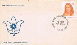 25503. Carta F.D.C. NEW DELHI (india) 1977.  YOGANANDA - FDC