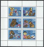 DDR Kleinbogen Mi 1807 - 12 Postfr. Figuren D. Kinderfernsehens K2-950 - DDR