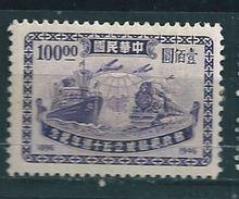 N° 956 Centenaire De La Poste Maritime Et Ferré Timbre Chine (1947) Avec Charnière Stamp - 1941-45 Northern China
