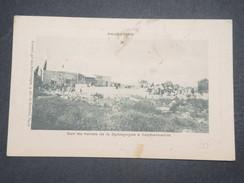 ISRAËL - Carte Postale De Capharnaüm , La Synagogue - L 9811 - Israel