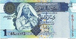 LIBYA 1 DINAR ND (2008) P-68b UNC [ LY531b ] - Libya