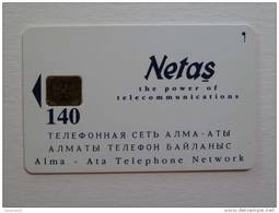 AZERBAIJAN - Mint - Schlumberger Trial - 140 Units - Netas - Azerbaïjan