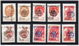 CARELIE KARELIA 1992, LOCAL ISSUE / SURCHARGES Sur URSS SU Cavalier, 10 Valeurs, Neufs / Mint. Rcar587 - Lokaal & Privé