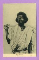 Tipo Cunama -  Asmara,Eritrea - Eritrea