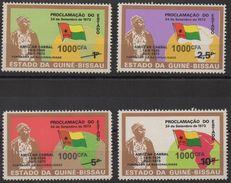 Guiné-Bissau Guinea Guinée Bissau OVERPRINT SURCHARGE 2016? History Flags Politics Map Karte Flagge Fahne Drapeau - Geografia