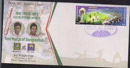 O) 2017 BANGLADESH, ICC CRICKET WORLD CUP 2015, TEST MATCH- JOY BANGLA CUP, DHAKA FDC XF - Bangladesh