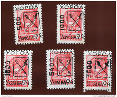 1994 Ukraine Local Post; Khorol Overprints On 1976 USSR 4k Definitive Stamp In A Set Of 5 Stamps Coat Of Arms - Ukraine