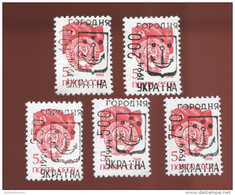 1994 Ukraine Local Post; Horodnia ANCHOR Overprints On 1988 USSR 5k Definitive Stamp In A Set Of 5 Stamps Coat Of Arms - Ukraine