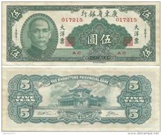 China - 5 Yuan 1949 Kwangtung UNC - China