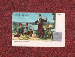SALONIQUE TURQUIE FRUITIERS ISRAELITES  G. BADER N° 196 JUDAICA - Grecia