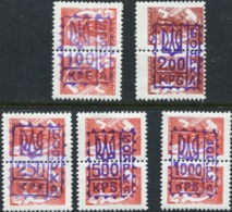 1994 Ukraine Local Post;  Boyarka Large TRident Overprint On 1976 3k USSR Pairs Of Definitive  Mint Not Hinged Set Of 5 - Ukraine