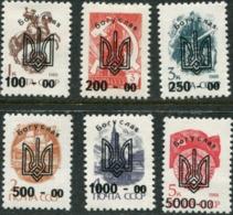1995 Ukraine Local Post;  Bohuslav Trident Overprint On Small USSR Definitive  Mint Not Hinged Set Of 6 - Ukraine