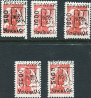 SWORD & BULL Overprints On Small USSR Mint Not Hinged Set Of 5 Stamps 1994 Ukraine Local Post; Pryluky Priluki - Militaria