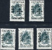 Black COAT Of ARMS Overprint On 1988 3k USSR Definitive Set Of 5 MNH Stamps: UKRAINE 94 Local Post; Okhtyrka - Ukraine