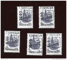 1994 Ukraine Local Post; GLINSK Overprints On 1988 USSR 4k Definitive Stamp In A Set Of 5 Stamps Coat Of Arms - Ukraine