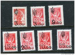 1993 Ukraine Local Post; Poltava 1st Trident Overprint On Small USSR Defnitives Mint Not Hinged Set Of 7stamps - Ukraine