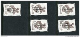 1995 Ukraine Local Post; Belgorod Dnipropetrovsk Overprints 1k Horn 1988 USSR Defnitives Mint Not Hinged Set Of 5 Stamps - Ukraine
