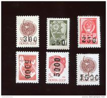 1994 Ukraine Local Post; Brody Overprints On Small USSR Defnitives Mint Not Hinged Set Of 6  Stamps - Ukraine