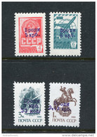 1992 Ukraine Local Post; BRODY  Numeral Overprints On Small USSR Definitive Mint Not Hinged Set Of 4 Stamps - Ukraine