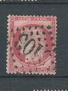 France 1871 80 Cent Dull Carmine Good Used - 1871-1875 Ceres