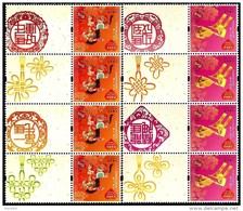 Hong Kong - 2014 - Lunar New Year Of The Horse - Mint Personalized Stamp Set - 1997-... Sonderverwaltungszone Der China