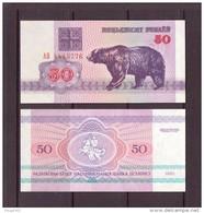 BELARUS 1992 50 ROUBLES OURS NEUF UNC P7 - Belarus