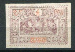 4527  OBOCK   N° 49(*)  4c Brun-lilas Et Orange : Groupe De Guerriers Somalis   1894      TB - Unused Stamps