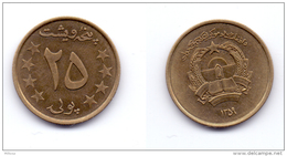 Afghanistan 25 Pul 1359 (1980) (KM#996) - Afghanistan