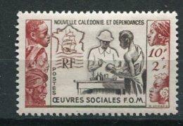 4534   NOUVELLE CALEDONIE  N° 278* 10f + 2f  Au Profit Des Oeuvres Sociales De La France D'Outre-Mer    1950   TTB - Nuovi