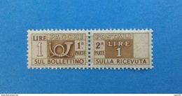 1947 ITALIA FRANCOBOLLO NUOVO STAMP NEW MNH** 1 LIRA SERVIZI PACCHI POSTALI 1 LIRE FILIGRANA RUOTA - Pacchi Postali
