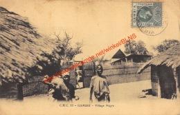 Village Nègre - Gambie - Gambie