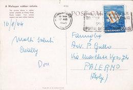 SINGAPORE  /  ITALIA - Card_ Cartolina - Singapore (1959-...)