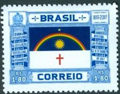 BRAZIL 2017  -  Bicentennial Of The Republican Revolution In Pernambuco - 1817 - Mint - Brazil