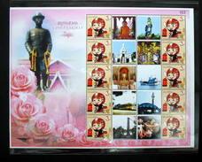 Thailand Stamp Personalized Samutsakhon #2 - Thailand