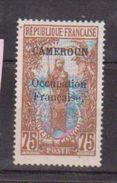 CAMEROUN         N° YVERT  :   80   NEUF SANS GOMME        ( SG     135     ) - Unused Stamps