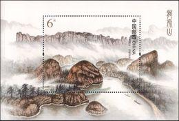 China 2013-16 Tiger & Dargon Mountain S/S - 1949 - ... People's Republic