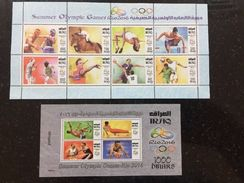 Iraq November 2016 Olympic Games Rio Brazil Stamps MNH Set - Iraq