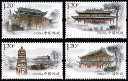 China 2013-22 Nanhua Temple Stamps - Buddhism