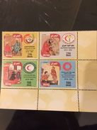 Iraq 2016 Red Cross Crescent Charity Stamps MNH Medical Centers - Iraq