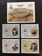Iraq 2013 MNH Baghdad Capital Of Arab Culture Stamps - Iraq
