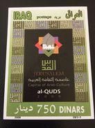 Iraq 2009 Al Quds Jerusalem Capital Of Arab Culture MNH SS - Iraq