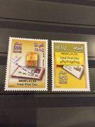 Iraq MNH Stamps 2010 Iraqi Post Day - Iraq